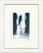吉岡浩太郎『鯉の滝のぼり (吋)』・ジクレー