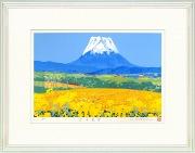 吉岡浩太郎『富士遠望』・