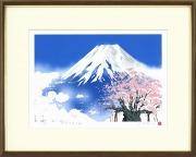 吉岡浩太郎『吉祥白富士桜』・