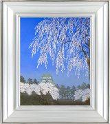 遠山幸男『訪春(P10号)』日本画
